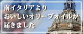 Asuバナー02 (2).jpg